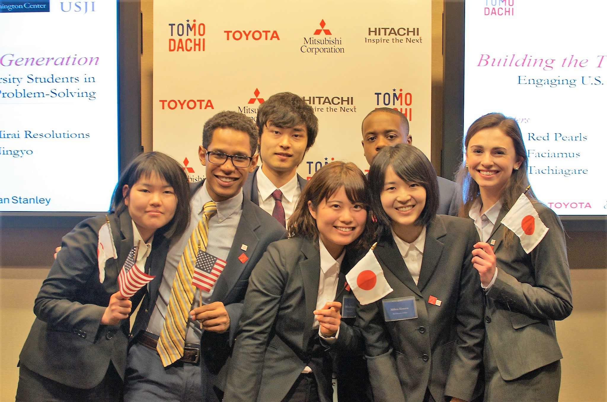 TOMODACHI Students Propose Solutions for Tōhoku Region, 2016