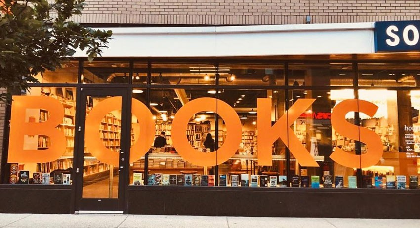 Solid State Books on H Street